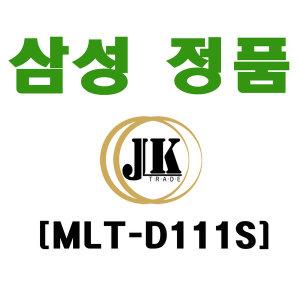 삼성 MLT-D111S 검정/정품토너 새상품/당일발송