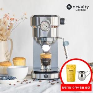 맥널티 에스프레소 반자동 커피머신 MCM-6851 +사은품