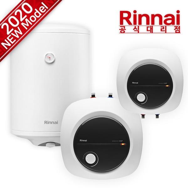 전기온수기 REW-W15INEH/U15/W30/U30/W50 순간 설치