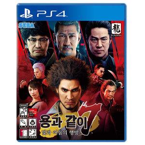 PS4 용과 같이7 / 한글판 / 중고