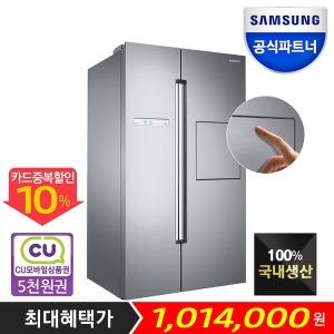 양문형냉장고 2도어 RS82M6000SA 무료배송 10%중복할인
