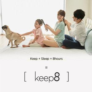 Keep8 천연라텍스 매트리스 5cm 미니싱글