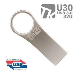 전제품무료각인 메탈실버 U30 USB3.0 32기가