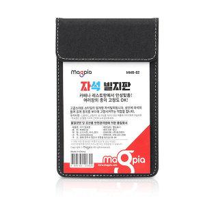 마그피아 자석 빌지판(소) MMB-02 /계산서 영수증꽂이