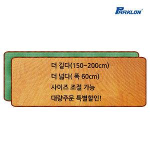 우드무늬_특대형200x70cm 주방매트 싱크 쿠션 발매트
