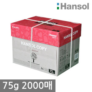 한솔 A4 복사용지(A4용지) 75g 2000매 1BOX