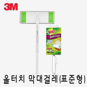 3M 막대걸레 올터치 막대걸레 표준형 / 청소포 포함