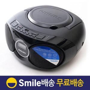 AZ358 CD플레이어 USB메모리 FM라디오 재생