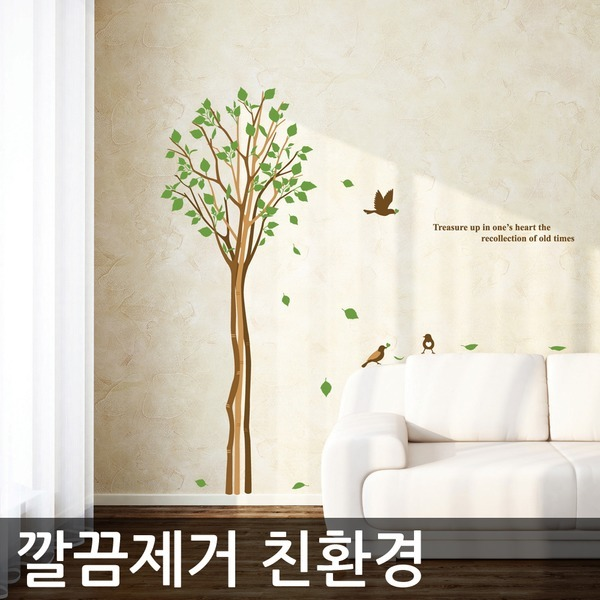친환경 포인트 그래픽 스티커 시트지 벽지 캐릭터