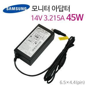 삼성 중고 A4514_DSM / A4515_DDY / 14V 3.215A  45W
