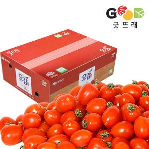 우리네농산물 대추방울토마토 2kg(4번과)세도NH 굿뜨래