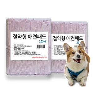 애견패드 절약형 퍼플애견패드 200매 15g/강아지패드