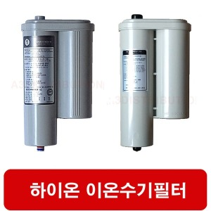 ION-7000 이온 대체 정품 정수기 이온수기 필터
