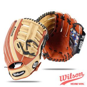 윌슨 A500 12.5인치 우투용 야구글러브 WTA05RB19125