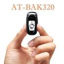 AT-BAK320 휴대용차량 스마트차키녹음기 장시간 35시간