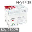 엑소 하이브라이트 A4 복사용지(A4용지) 80g 1BOX