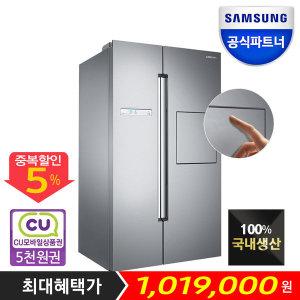 양문형냉장고 2도어 RS82M6000SA 무료배송 5%중복할인