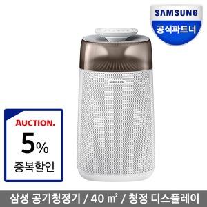 삼성전자 AX40R3030WMD 공기청정기 5%중복쿠폰