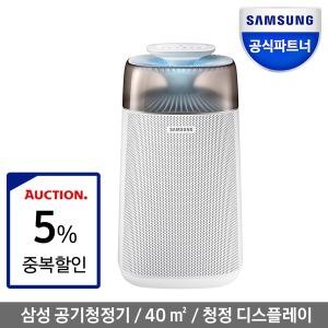 인증점 삼성 공기청정기 AX40N3030WMD 5%중복쿠폰