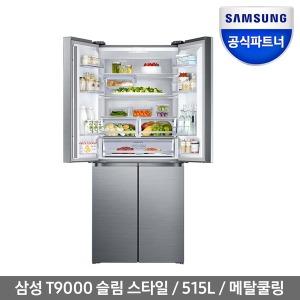 인증점P 삼성 T타입 냉장고 RF52M5972S8 전국무료