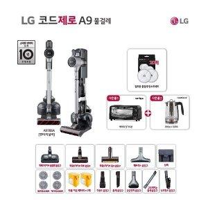 엘지전자   판타지실버  LG 코드제로 A9 무선청소기 A978SA