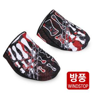 BONE 본 방풍 토워머(발가락싸개) 추운날 신발안에 MCN