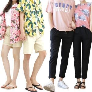 린넨바지팬츠/마바지/남녀공용/봄옷/여름옷/빅사이즈