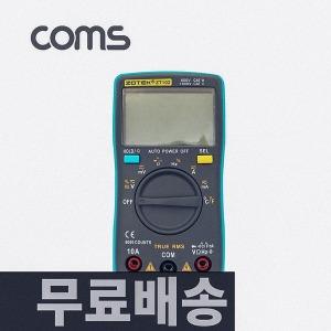 Coms IF052 디지털 테스터기 전압용 6000 COUNTS 온도
