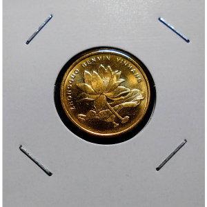 중국 5각 주화 연꽃 신 오각 동전(xf)