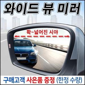 QM6와이드미러 BSA센서 측후방감지기 호환 (16년9월~)