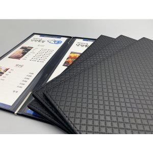 퀼팅 L 190x320mm 메뉴판/ 10page(5장) 블랙색상