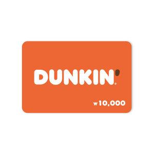 (던킨도너츠) 모바일 금액권 1만원권