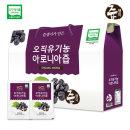 즙쟁이 유기농 아로니아즙 1박스 30포