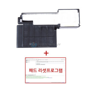 EPSON 엡손 호환 잉크패드 + 리셋프로그램 L300등