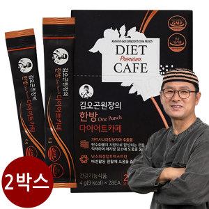 김오곤 다이어트 커피 식이섬유 다이어트차 2박스