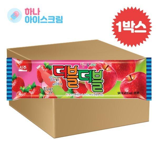 서주 더블더블 35개 한박스 드라이아이스+최신제조일자