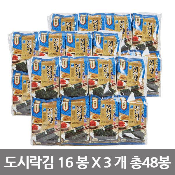 재래도시락김16봉 x3개 총48봉/광천名家