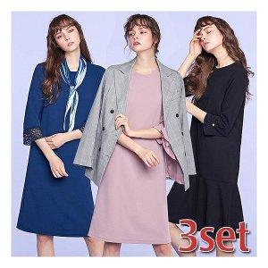 마크다운  3SET  방송히트  VIP 스타일 메이크업    매그넘 원피스 3종세트(55