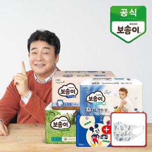 보솜이 밴드/팬티 기저귀 1BOX 모음전 + 마스크 5매