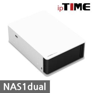EFM ipTIME NAS1 DUAL 나스외장케이스 2.5/3.5형 듀얼