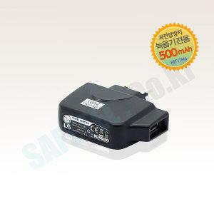 녹음기 전용 가정용아답터 충전기 500mAh 저전압