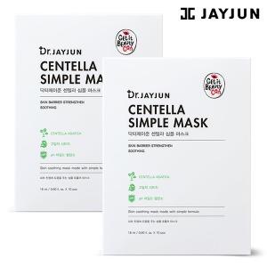 닥터제이준 센텔라 심플 마스크 10매 x2개 - 상품 이미지