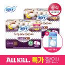 유기농 슈퍼롱 오버나이트 생리대 10Px2팩 (마)