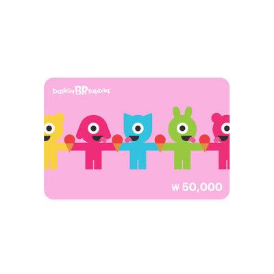 [배스킨라빈스] (배스킨라빈스) 모바일 금액권 5만원권