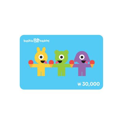 [배스킨라빈스] (배스킨라빈스) 모바일 금액권 3만원권