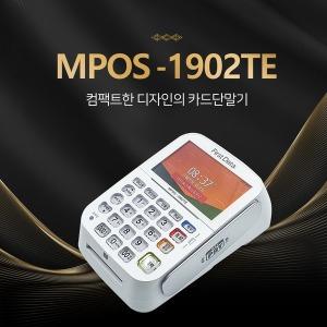 유선카드단말기/신용카드체크기/카드결제기/1902TE