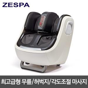 액티브 롤링 무릎안마기 발종아리 마사지기 ZP1765