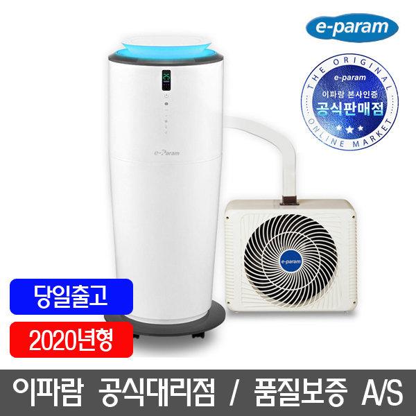 이파람 PA-M085CP 공냉식 타워형 이동식 냉방/제습