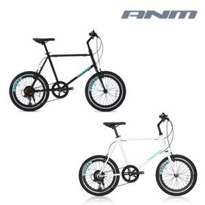 에이모션 스페라하이 미니벨로 자전거
