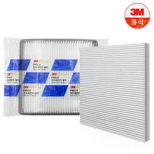 3M PM2.5 초미세 먼지필터 F5295 뷰티풀코란도/베리뉴